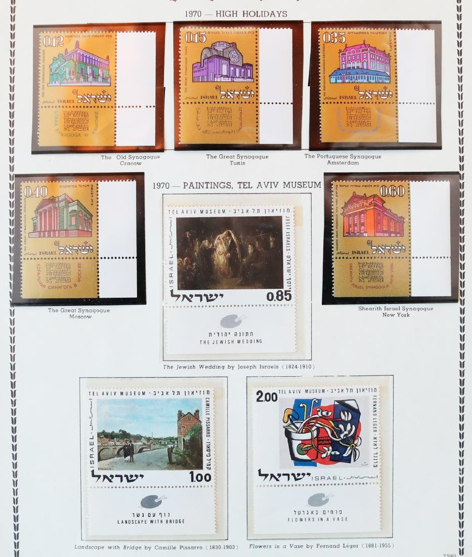 Israel 1970-71 MNH Tab Stamp Collection - 3