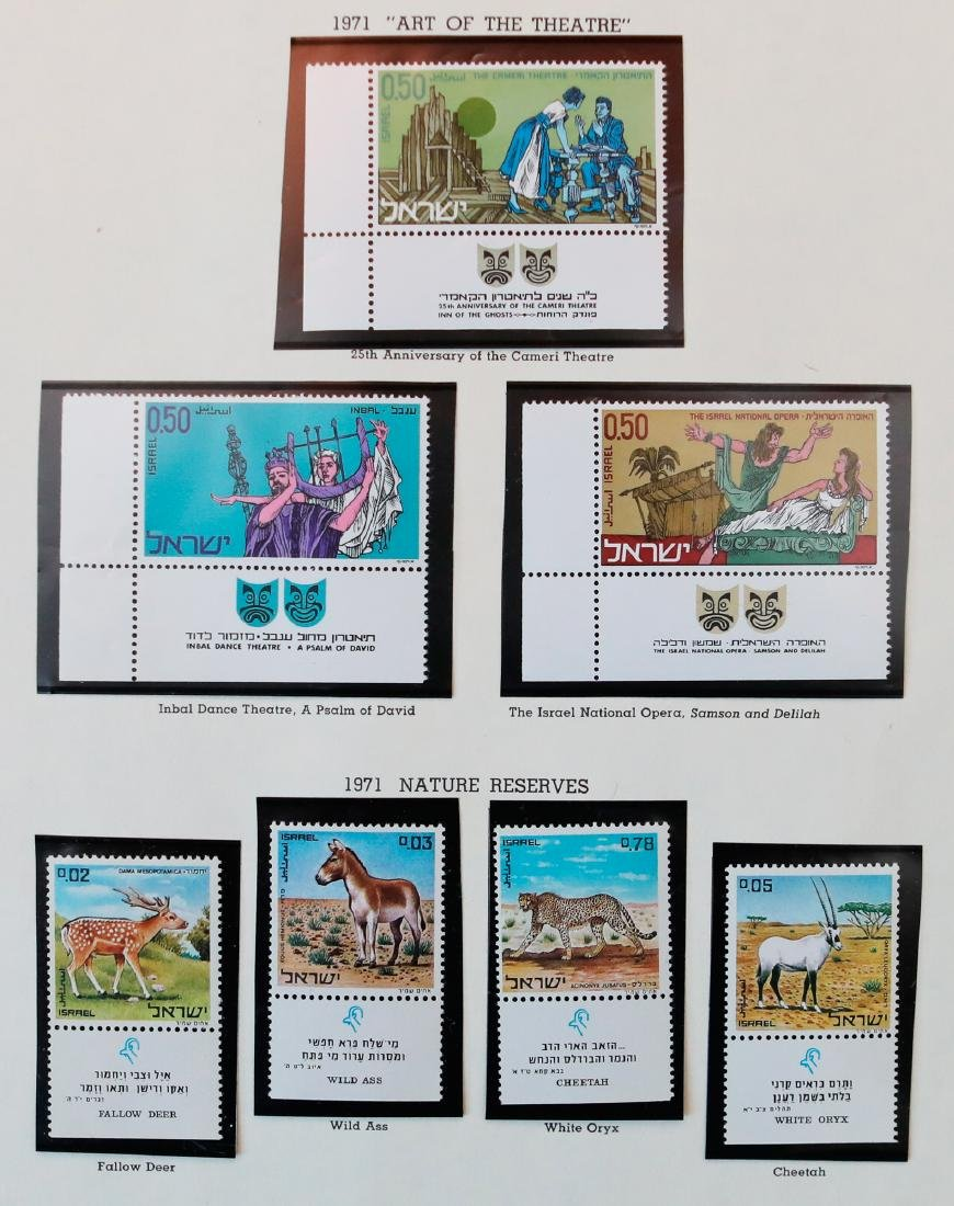 Israel 1970-71 MNH Tab Stamp Collection - 4