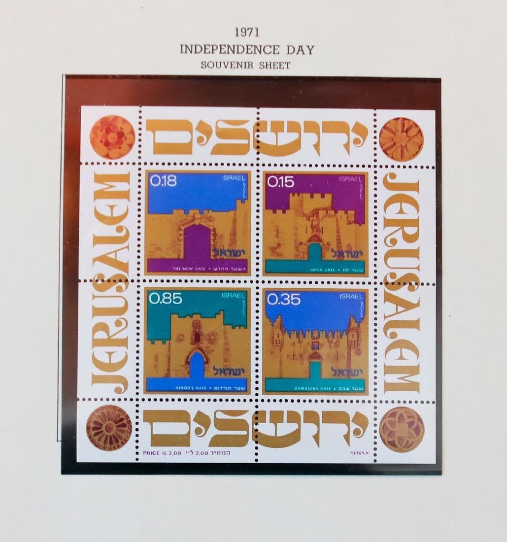 Israel 1971-72 MNH Tab Stamp Collection