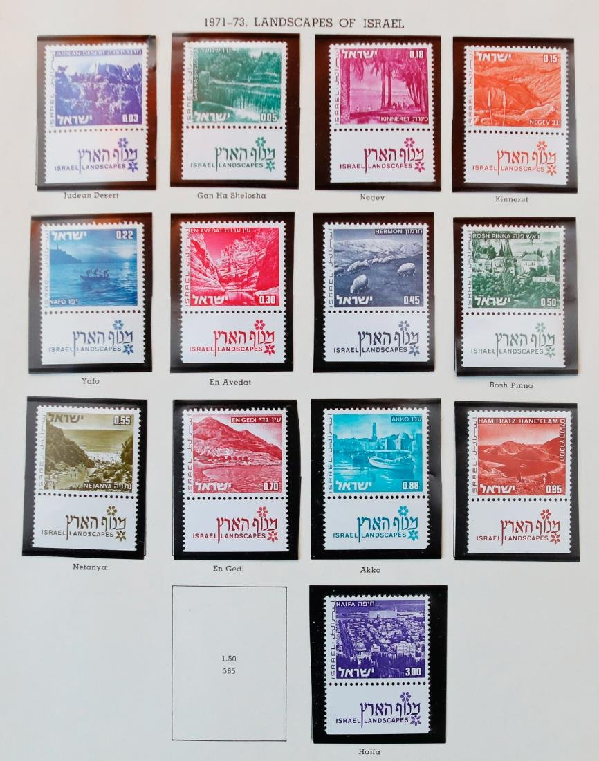 Israel 1971-72 MNH Tab Stamp Collection - 3