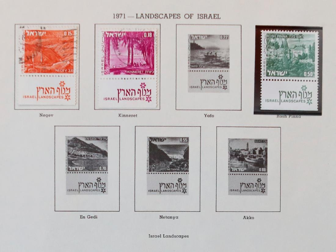 Israel 1971-72 MNH Tab Stamp Collection - 4