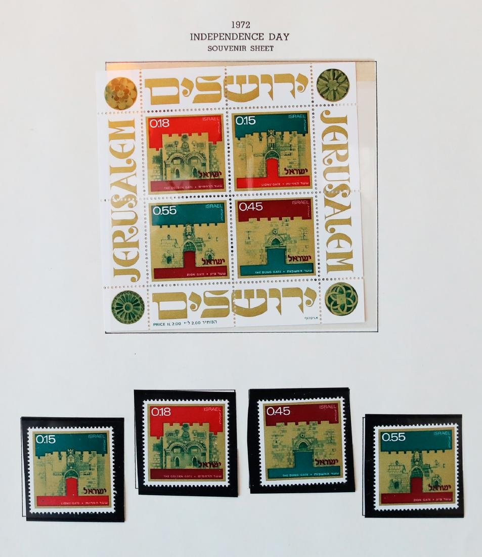Israel 1972-73 MNH Tab Stamp Collection - 3
