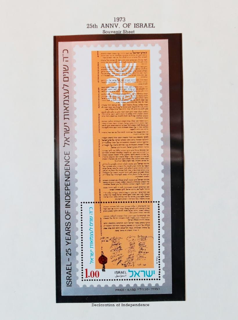 Israel 1972-73 MNH Tab Stamp Collection - 6