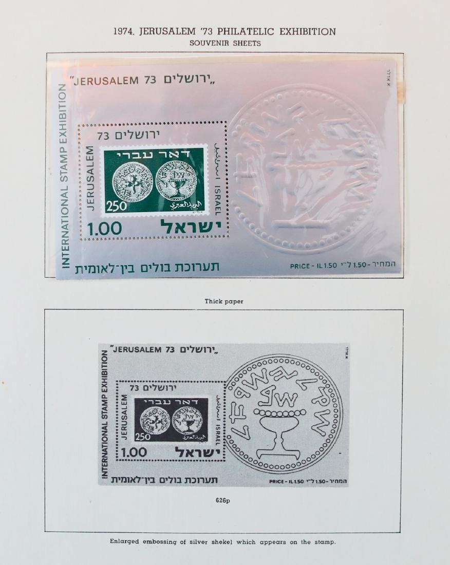 Israel 1973-74 MNH Tab Stamp Collection - 5