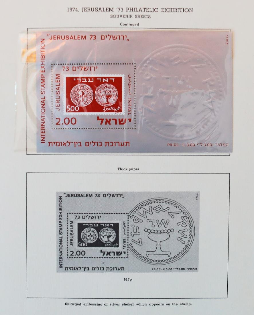 Israel 1973-74 MNH Tab Stamp Collection - 6