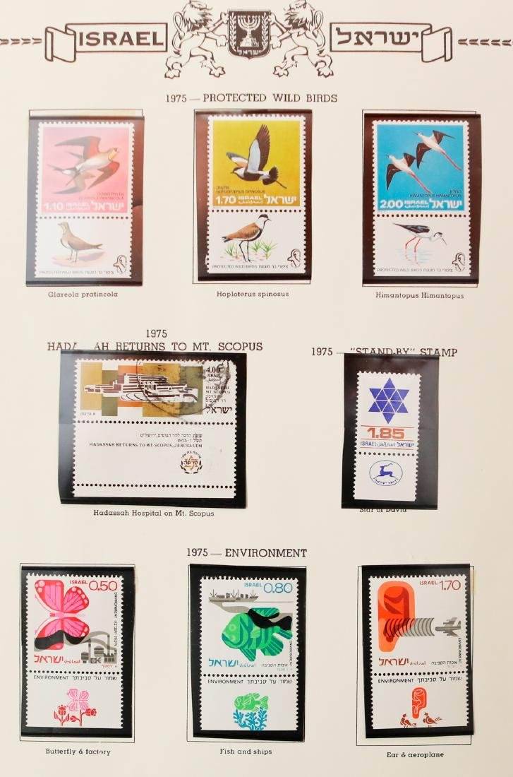 Israel Stamp Collection 1975-79 - 5