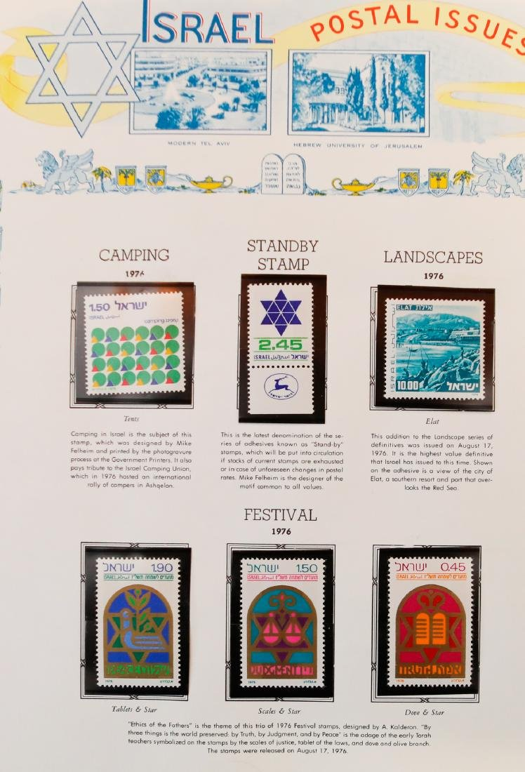 Israel Stamp Collection 1976-83 - 5