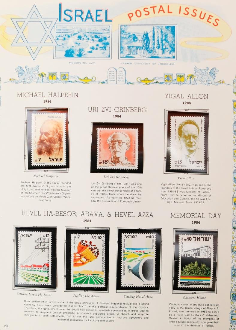 Israel Stamp Collection 1983-91 - 2