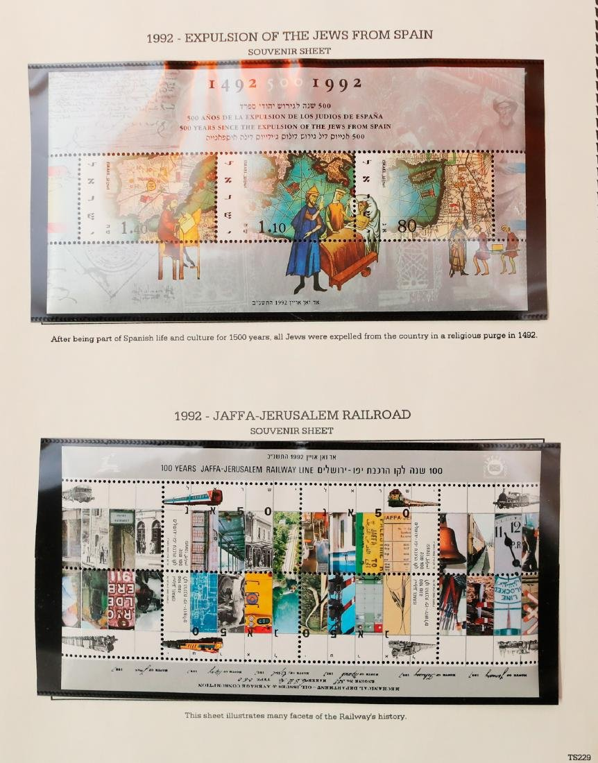 Israel Stamp Collection 1992-98 - 3