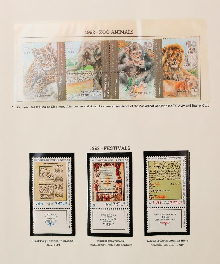 Israel Stamp Collection 1992-98 - 5