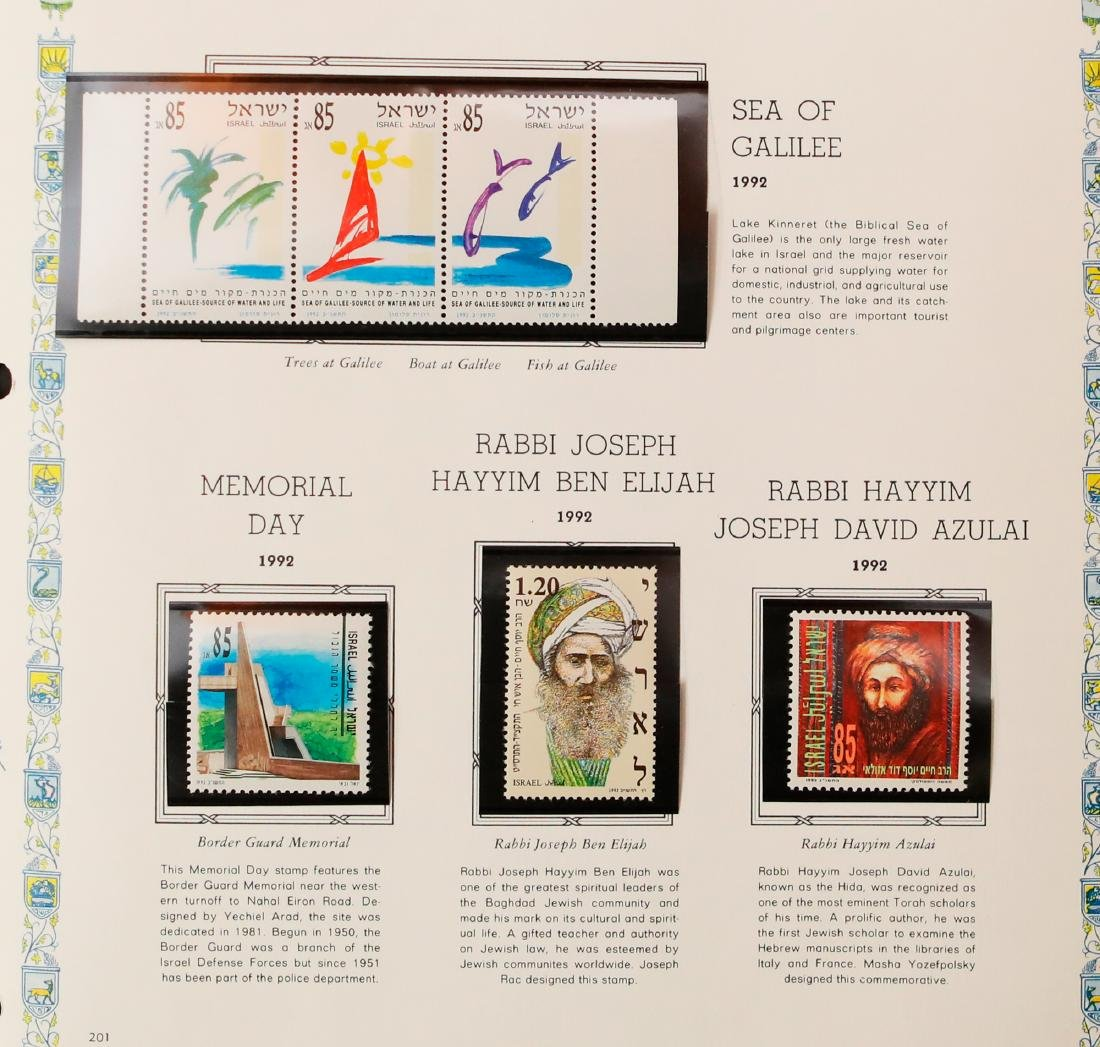Israel Stamp Collection 1992-97 - 2