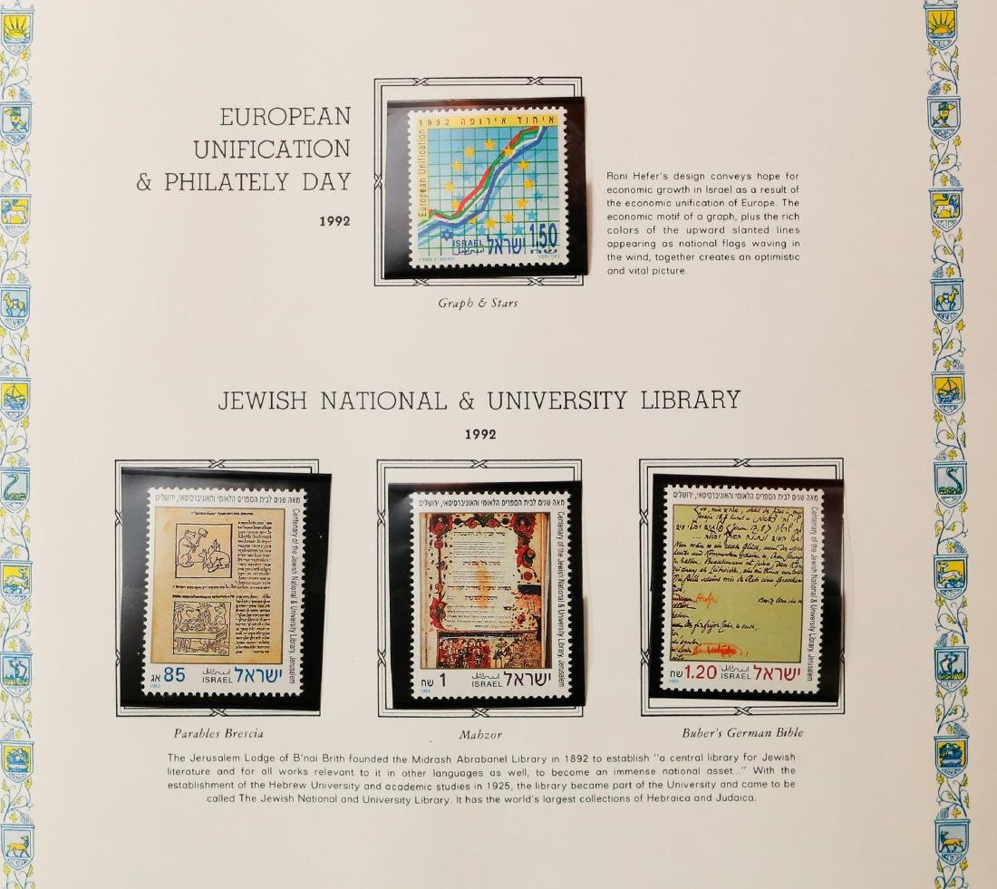 Israel Stamp Collection 1992-97 - 5