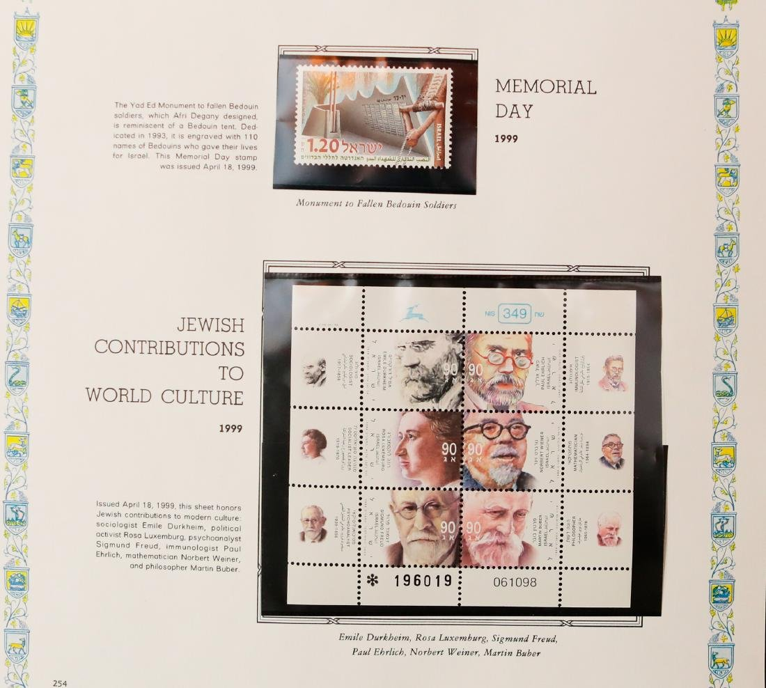 Israel Stamp Collection 1998-03 - 6