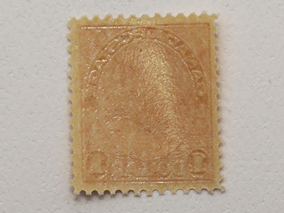 Canada $1 S/C #122 VF MNH - 2