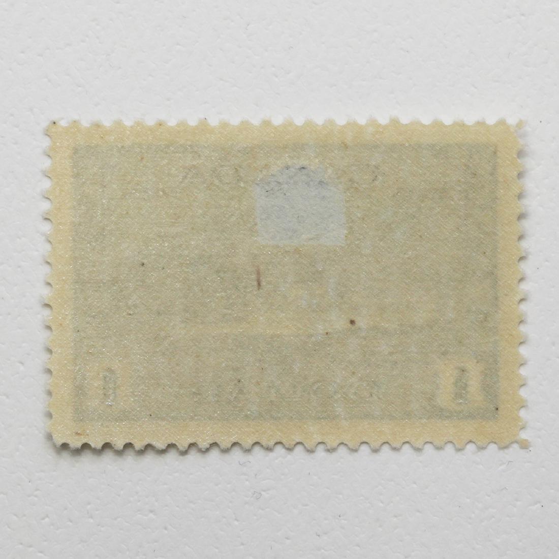 Canada- $1 S/C #262 MH VF - 2