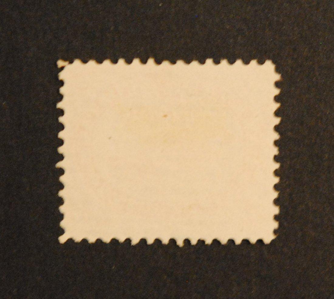 Canada 1859-64 5c S/C #15 - 2
