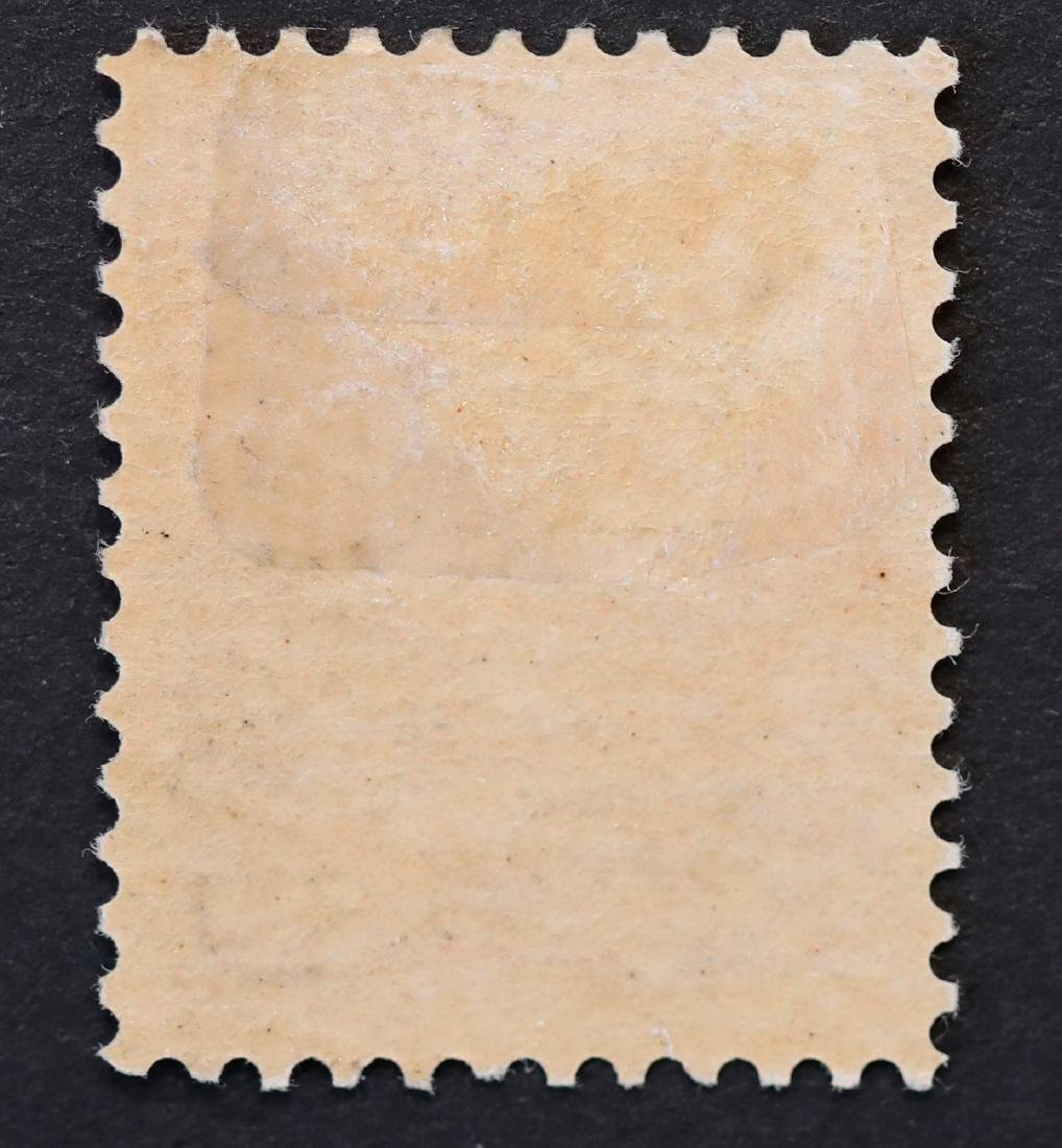 """Canada 1897 10c """"Small Queen"""" S/C #40 F LH OG - 2"""
