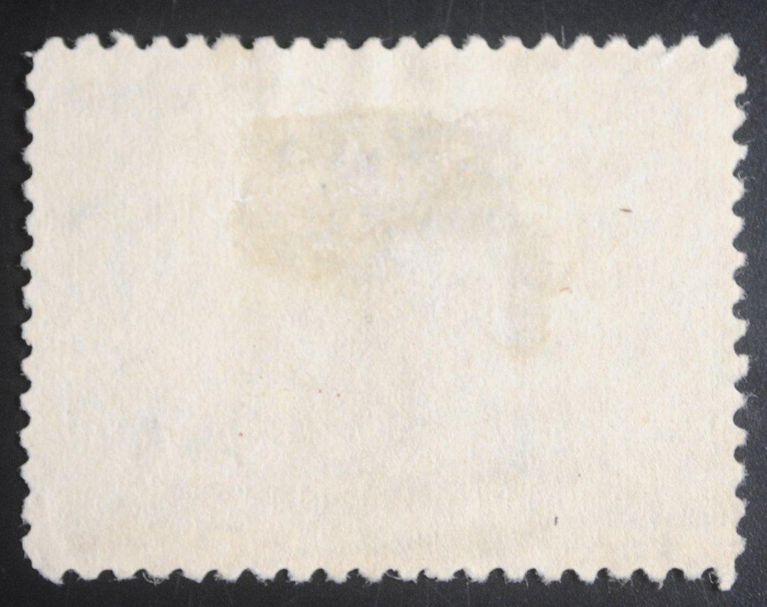 Canada 1897 50c S/C #60 - 2