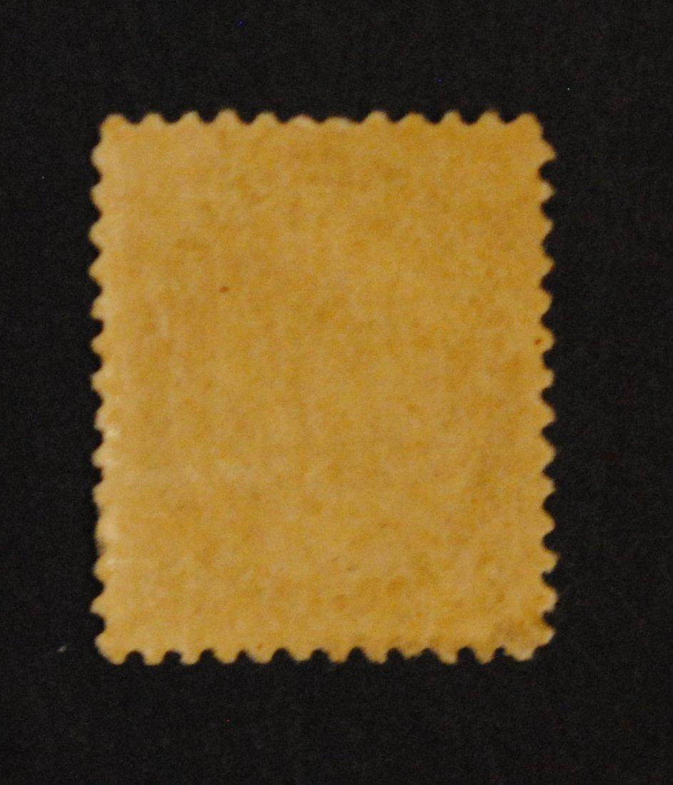 Canada 1898 2c S/C #76 VF MNH - 2