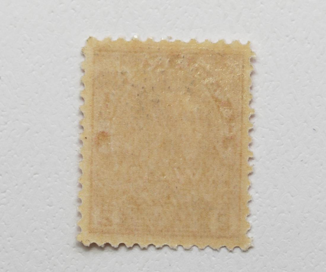 Canada 1915 2c Carmine  War Tax VF+ MNH OG S/C #MR2 - 2