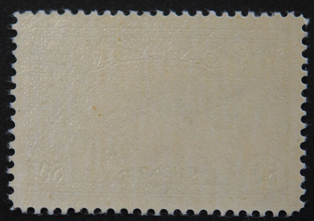 Canada 1949 50c Peace Issue S/C #09 MNH VF/XF - 2