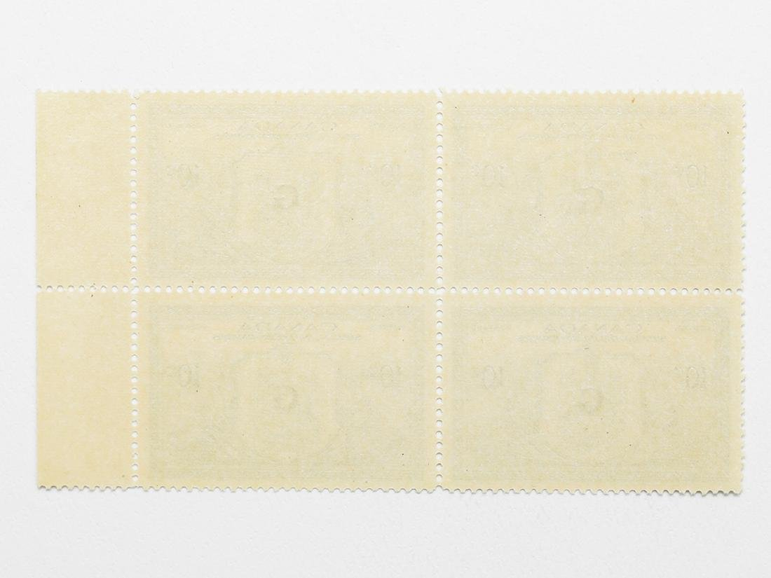 Canada- 1950 E02 10c Block of 4 VF MNH - 2