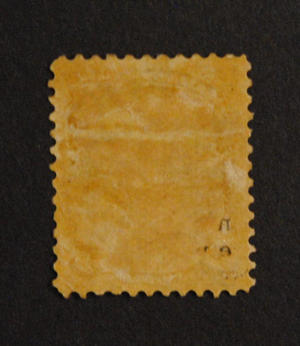 Canada 5c Slate Green S/C #38 - 2