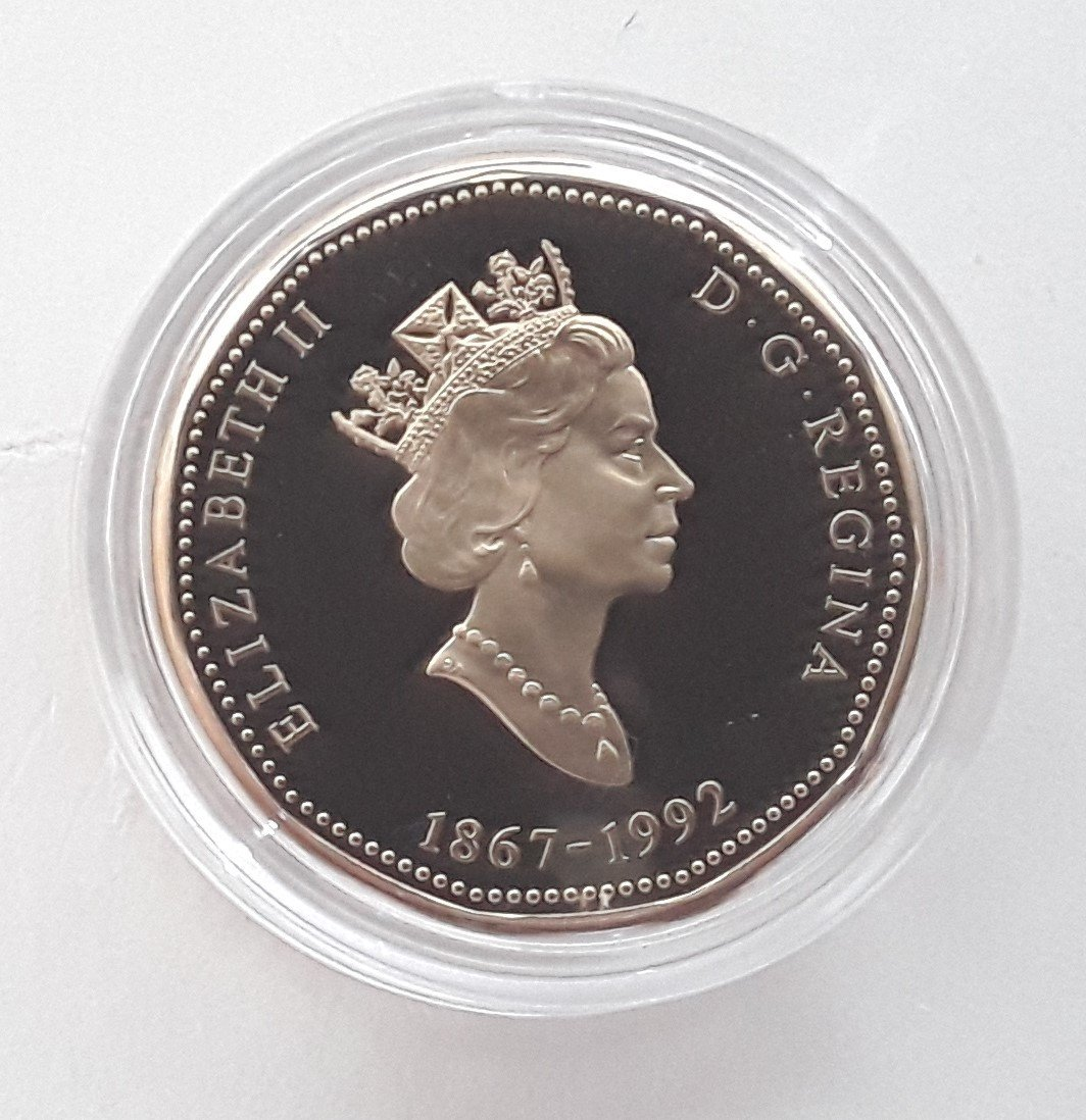 Canadian 1992 Provincial 25 Cent Collection (quarter) - 8
