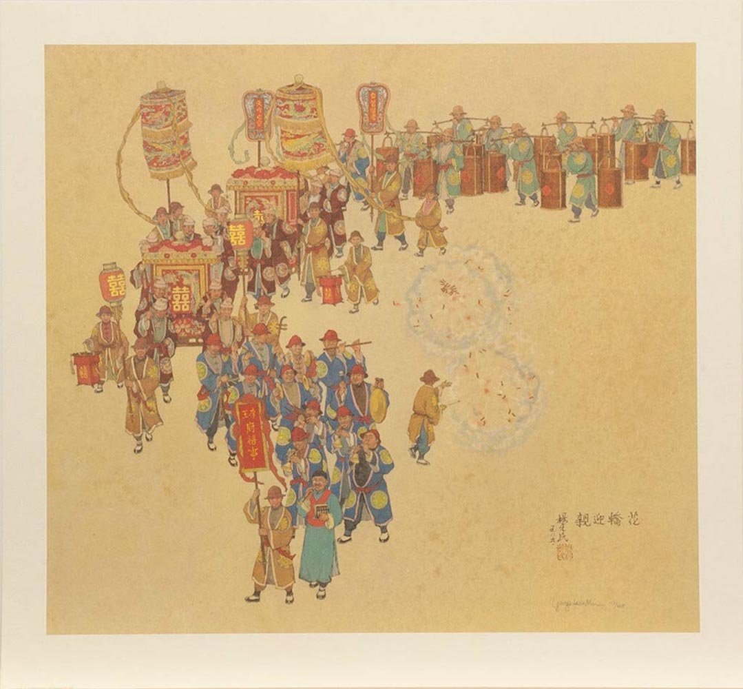 """Yang Hsien Hin's """"Wedding Party"""" Limited Edition Print"""
