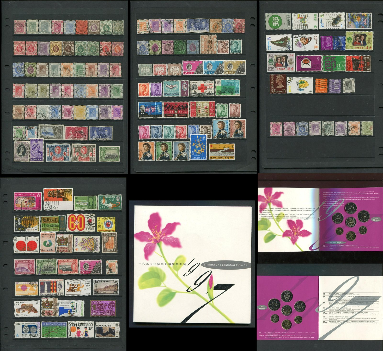 Hong Kong Stamp and Coin Collection