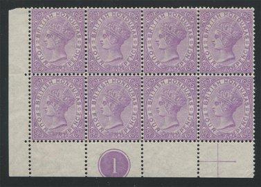 British Honduras 1882-1887 #15 4 Pence Violet Block of