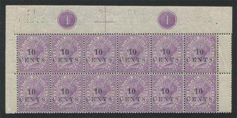 British Honduras 1888 #23 10 Cent on 4 Pence Violet