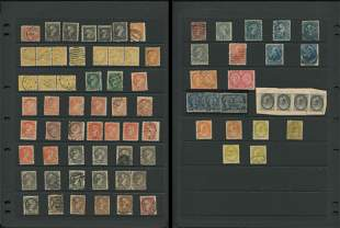 Canada 1859-1898 Stamp Collection