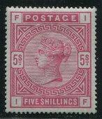 Great Britain 1884 #108a 5sh Car Rose Blued Paper VF