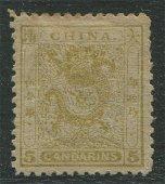 China 1888 #15 5c Green Yellow VF MH