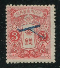 Japan 1919 #C2 3s Rose F MH