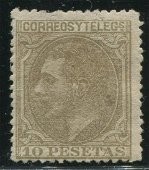 Spain 1859 #251 10p Olive Bister F MH