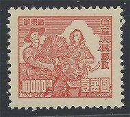 People's Republic of China 1950 #30var $10,000 VF UN
