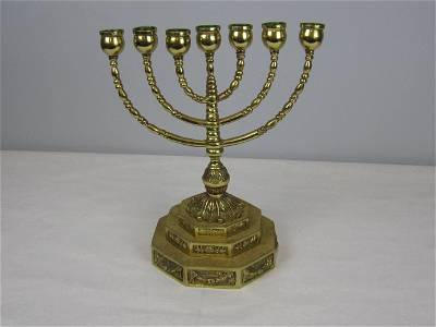 Seven Arm Brass Menorah