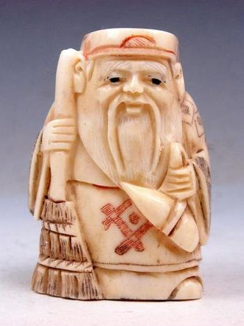 For Auction Hand Carved Bone Detailed Japan Netsuke Sculpture 5935 On Jul 03 2020 Sterling Antique And Collectibles In Va