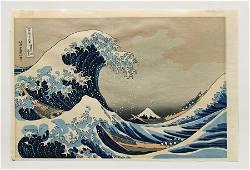 Early Japanese Woodblock Print - Great Wave Hokusai
