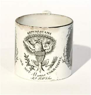 Child's Cup Republicans are not Always Ungrateful