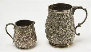 S Kirk and Son Coin Silver Repousse Mug & Pitcher