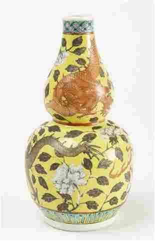 Chinese Porcelain Double Gourd Vase