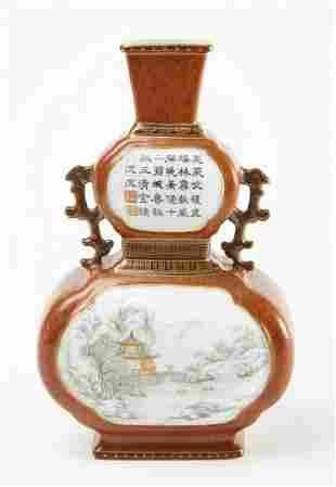 Fine Chinese Porcelain Vase