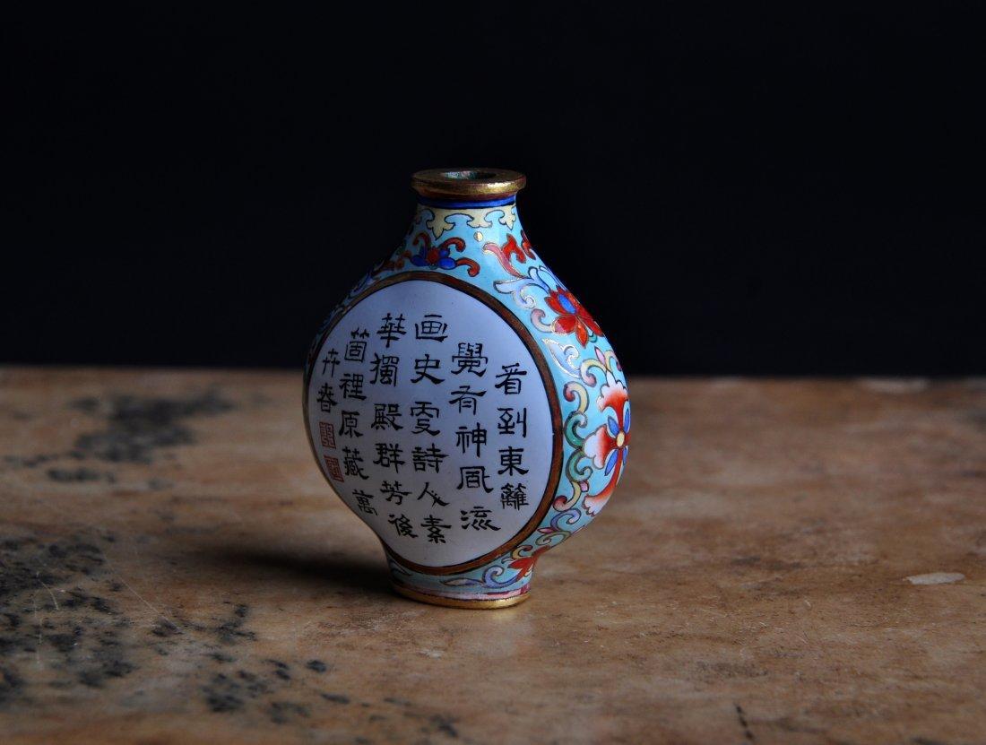 An Enamelled Copper Snuff Bottle, Qing Dynasty - 2
