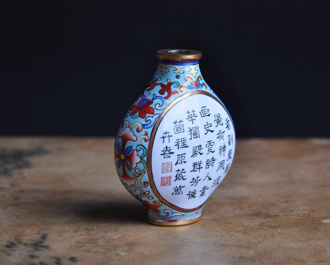 An Enamelled Copper Snuff Bottle, Qing Dynasty - 5