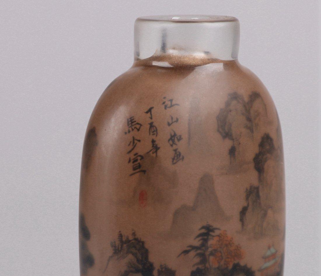 An Inside Painted Glass Snuff Bottle, - 3
