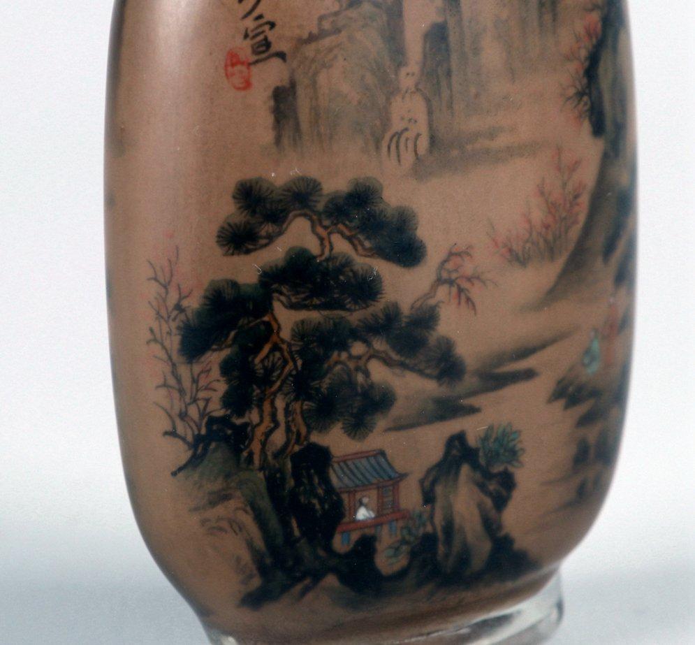 An Inside Painted Glass Snuff Bottle, - 7