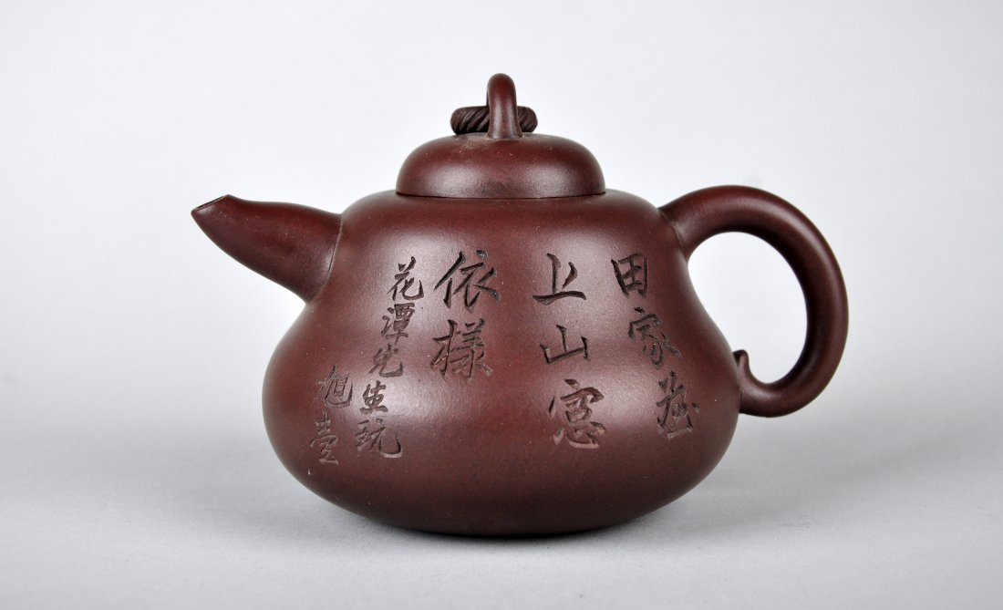 A Clay Tea Pot with 'A Man Tuo Shi' Mark, Qing Dynasty - 3